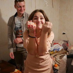 Дарья, 20 лет, Белгород-Днестровский