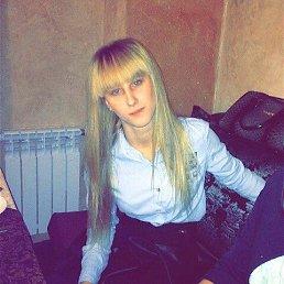 Ксения, 24 года, Биробиджан