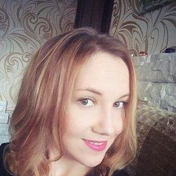 Марина, 30 лет, Ижевск