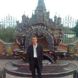 Вадим Колодочкин, 46 лет, Калачинск