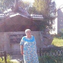 Валентина, 58 лет, Копейск