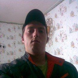 Станислав, Яр, 32 года