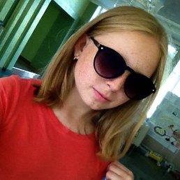 Ангелина, 19 лет, Белгород