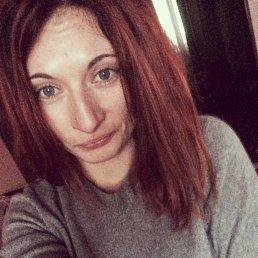 Yana, 25 лет, Ровно
