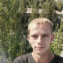 Сергей, 23 года, Пологи