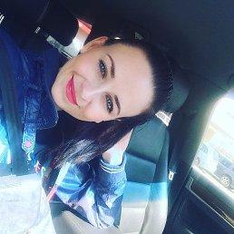 Алина, 29 лет, Рязань