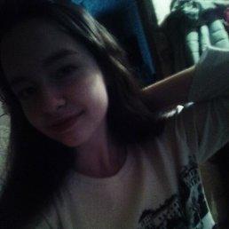 Александра, 17 лет, Жиздра