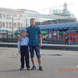 александр, 29 лет, Полесск
