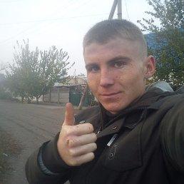 Дмитрий, 22 года, Каменка-Днепровская