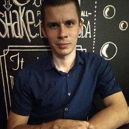 Фото Андрей, Макеевка, 27 лет - добавлено 4 декабря 2017