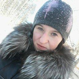 Олеся, 24 года, Хабаровск