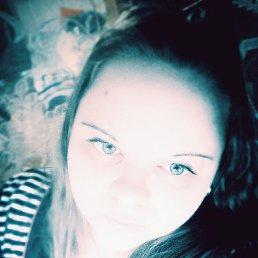 Кристина, 29 лет, Серов