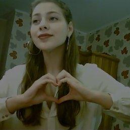 Ava, 20 лет, Артемовск