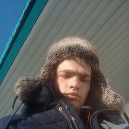 Александр, 20 лет, Райчихинск