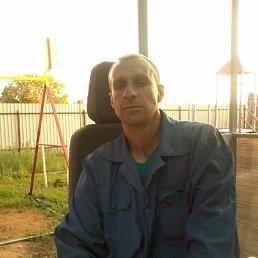 Евгений, 44 года, Высоковск
