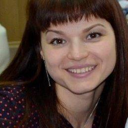 Марта, 29 лет, Кременчуг