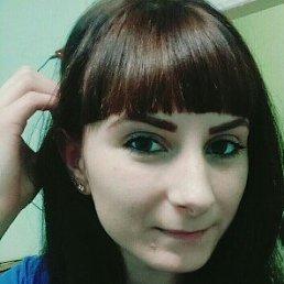 Юся, 22 года, Красноярск