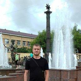 Дмитрий, 45 лет, Орлов
