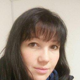Кристина, 31 год, Волоколамск