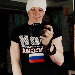 Vladislav, 24 года, Павлово
