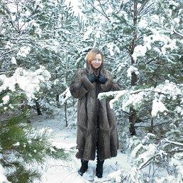 Зинаида, 41 год, Хабаровск