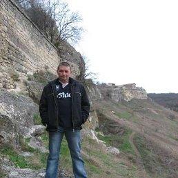 Витек Лысенко, 41 год, Александрия