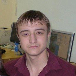 Максим, 29 лет, Давлеканово