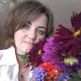 Елена, 29 лет, Копейск