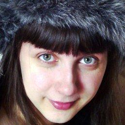 Мария, 27 лет, Бирюсинск