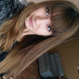 Регина, 24 года, Дюртюли
