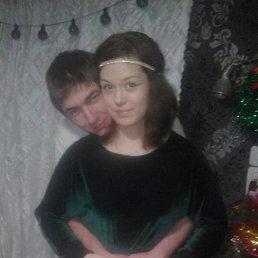 Валерия, 27 лет, Невьянск
