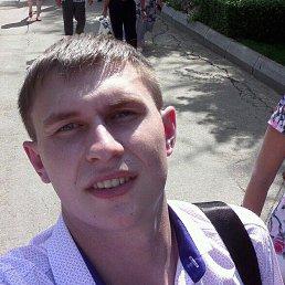 Александр, Симферополь, 27 лет