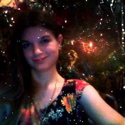 Tanya, 22 года, Жашков
