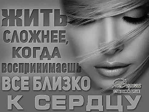 Улыбка не всегда означает, что человек счастлив.. Иногда она означает, что человек сильный... ... - 2