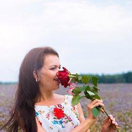Ольга, 30 лет, Зарайск