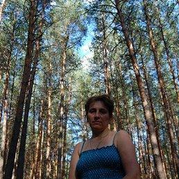 Светлана, 57 лет, Макеевка