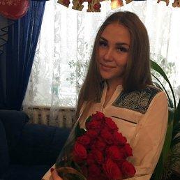 Дарья, 17 лет, Карловка