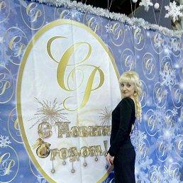 Светлана, 37 лет, Коренево