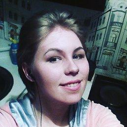 Настя, 23 года, Усолье
