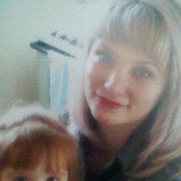 Лиза, 23 года, Уфа