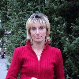 Людмила Каминская, 40 лет, Изяслав
