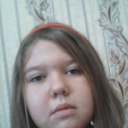 Aнна, 21 год, Каменск-Уральский
