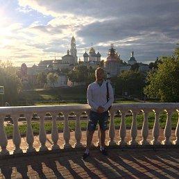 Александр, 29 лет, Краснозаводск