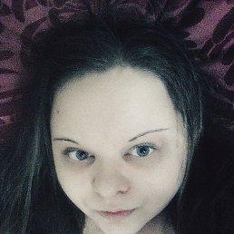 Кристина, Серов, 30 лет