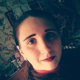 Анастасия, 23 года, Каменское