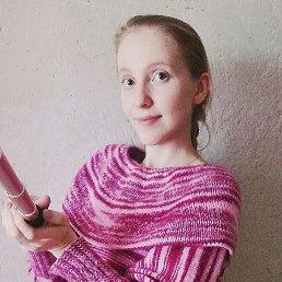 Софья, 29 лет, Серов