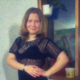 Юлия, 22 года, Усолье