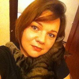 Лера, 40 лет, Раменское
