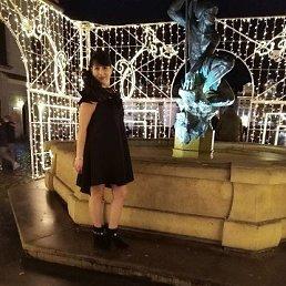 Наталя, 39 лет, Новая Одесса