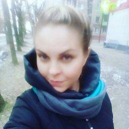 Лида, 27 лет, Буйнакск